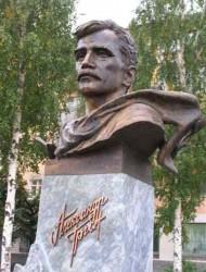 Человек с человеком (Александр Грин)